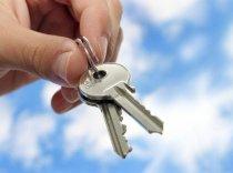 кредит на недвижимость в беларуси без поручителей где взять кредит на хозяйство